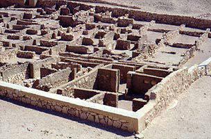 El pueblo sin nombre de los servidores de Sede de la Verdad Medineh_detail